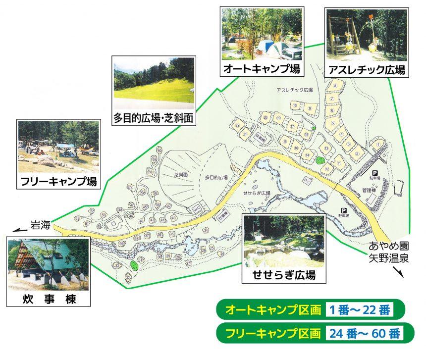 里 四季 の キャンプ 矢野 温泉 場 公園 広島の人気キャンプ場ランキング&おすすめ20選!温泉付き施設も!